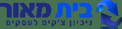 """הלוגו הרשמי של בית מאור ניכיון צ'קים והמרת מט""""ח"""